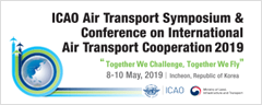 ICAO Air Transport Symposium & Conference on International Air Transport Cooperation 2019