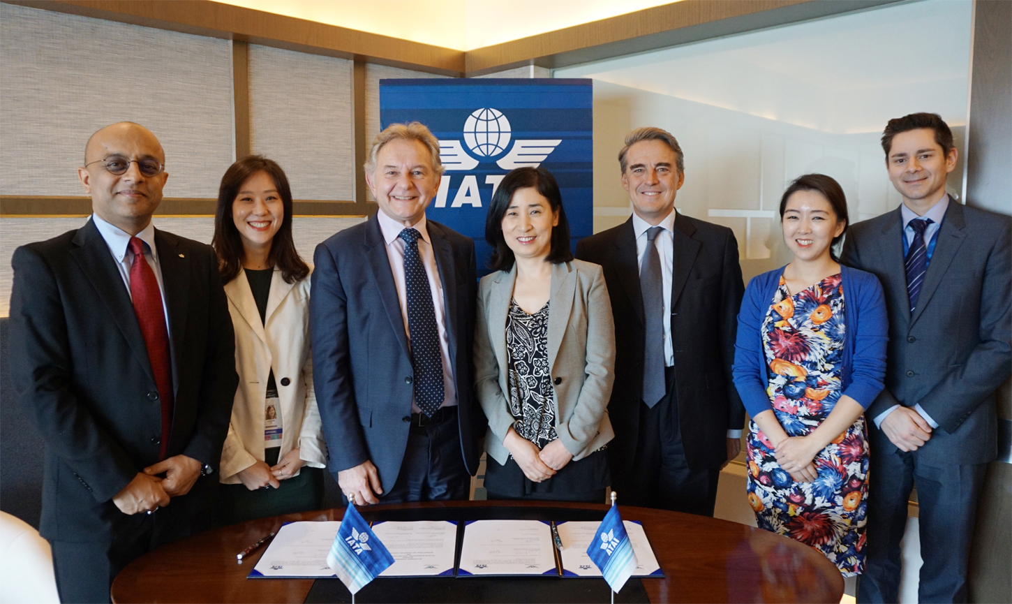 February 2018, Signed a dispatch agreement with the International Air Transport Association (IATA)