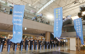 May 2018, Event celebrating the 150,000-hour uninterrupted operation of the navigation safety system