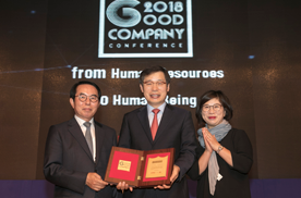 May 2018, Named No. 1 Good Company in the public enterprise category