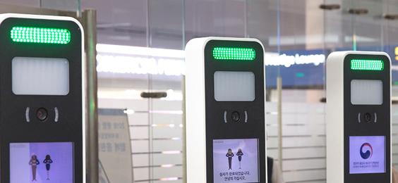 Incheon International Airport > Arrival > Arrival Procedure